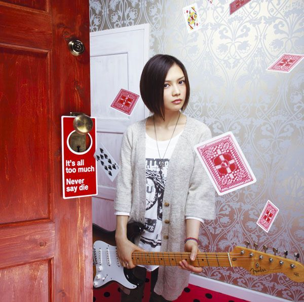 YUI (avril-nya jepang) Yui-its-all-to-much